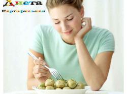 Картофельная диета для похудения