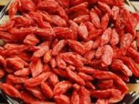 ягоды годжи для похудения фото